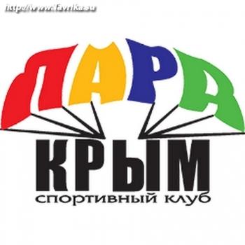 """Спортивный клуб """"Пара-Крым"""""""
