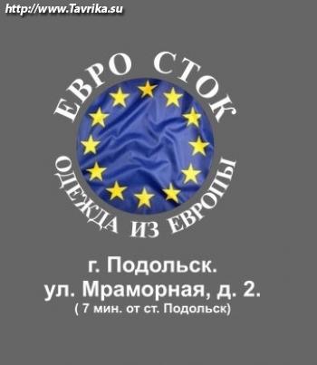 "Магазин ""Евро-Сток"""