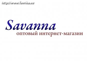 """Склад """"Саванна"""""""