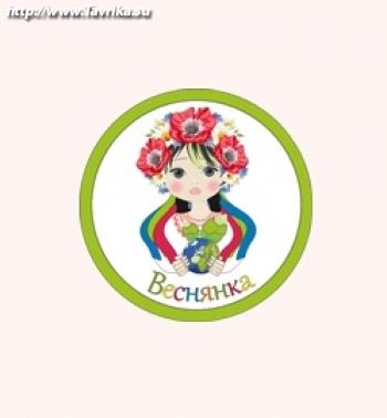 """Детский сад № 73 """"Веснянка"""""""