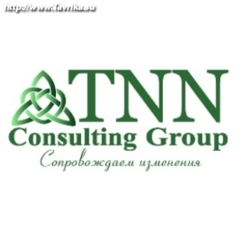 "Тренингово-консалтинговая компания ""TNN Consulting Group"""