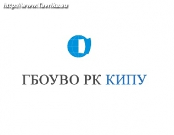Крымский инженерно-педагогический университет