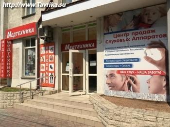 """Магазин """"Медтехника"""" (Киевская, 44)"""