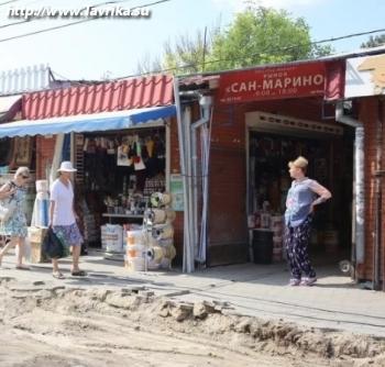 """Вещевой рынок """"Сан-Марино"""""""