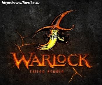"Салон ""Warlock Tattoo Studio"""