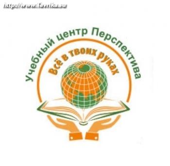 """Учебно-кадровый центр """"Перспектива"""""""
