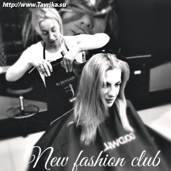 "Салон красоты ""New Fashion Club"""