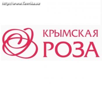 """Магазин """"Крымская роза"""" (Б.Хмельницкого, 7)"""