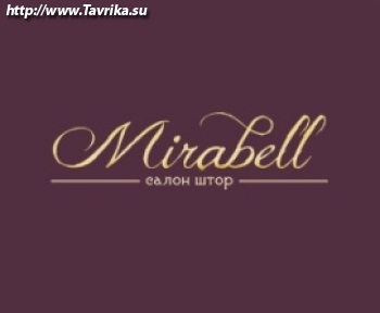 "Салон штор ""Mirabell"""
