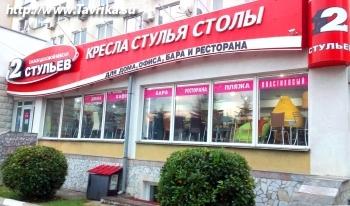 """Магазин """"Ergostyle"""" (пр. Победы 12)"""