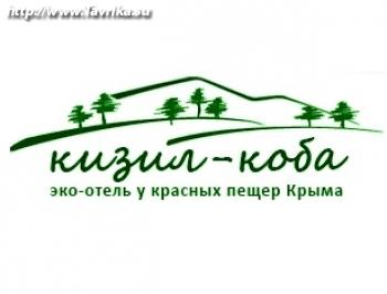 """Гостиница """"Кизил-Коба"""""""