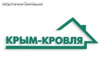 """Предприятие """"Крым-Кровля"""""""
