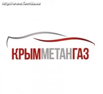 "Мастерская ""Крымметангаз"""