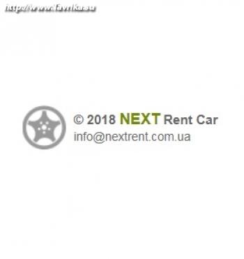"""Автопрокат """"NEXT Rent Car"""""""