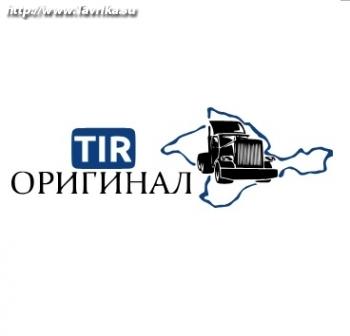 "Автомагазин ""TIR-Оригинал"""