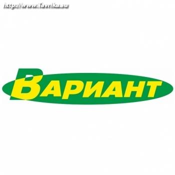 """Магазин автозапчастей """"Вариант"""""""