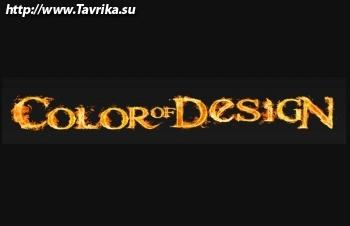"""Автосервис """"Color of Design"""""""