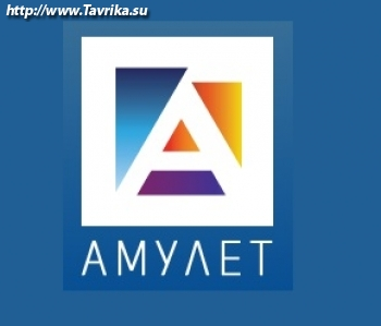 "Рекламное агентство ""Амулет-Крым"""