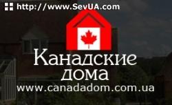 "Магазин-склад ""Канадский дом"""