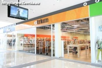 """Информационный супермаркет """"Atrium"""" (Атриум)"""