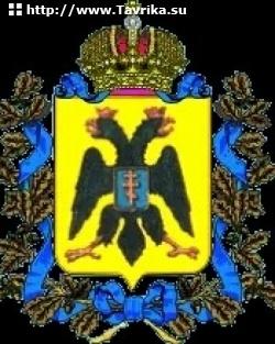 """Многофункциональный центр """"Крым"""""""