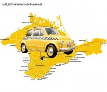 """Такси по Крыму """"taxi-ostrov"""""""