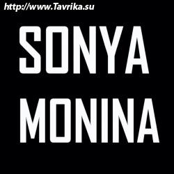 """Мужское Ателье """"Sonya Monina"""" (Соня Монина)"""