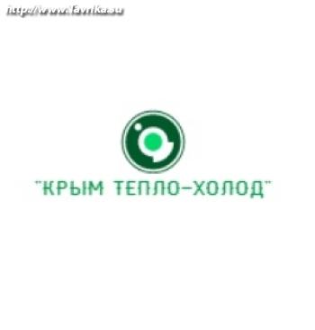 """Компания """"Крым Тепло-Холод"""""""