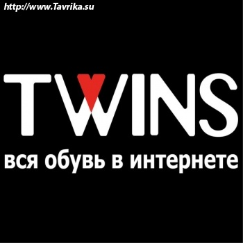 """Интернет-магазин обуви и сумок """"TWINS-shop.net"""""""