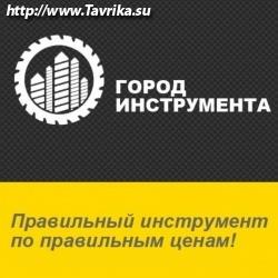 """Магазин инструментов """"Город Инструмента"""""""