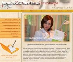 Косметологические услуги (Севастопольская 114)