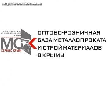 """ООО """"МСК Сервис Крым"""""""