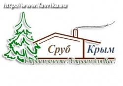 """Компания деревянного домостроения """"Сруб Крым"""""""