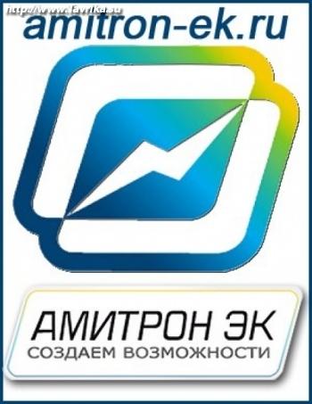 ООО Амитрон ЭК