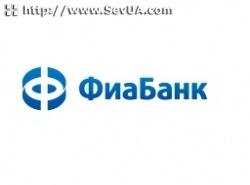"""Банк """"ФиаБанк"""" (Севастопольская 8)"""