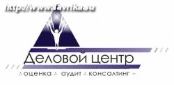 """ООО ПКФ """"Деловой центр"""""""