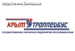 "ГУП РК ""Крымтроллейбус"""