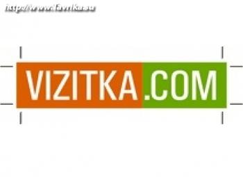 """Типография """"Vizitka.com"""""""