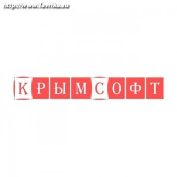 """Фирма """"КрымСофт"""""""
