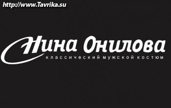 """Магазин """"Швейная фабрика им. Н. Ониловой"""" (Кирова 16)"""