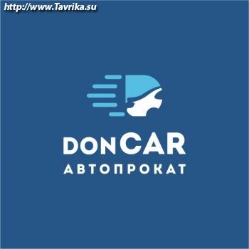 """Автопрокат """"DonCar"""" (пл. Аэрофлота, 15)"""