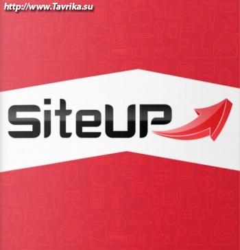 """Веб-студия """"SiteUp"""""""
