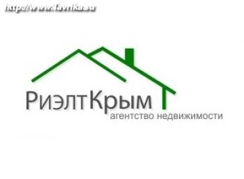 """Агентство недвижимости """"РиэлтКрым"""""""