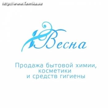 "ООО ""Весна"""