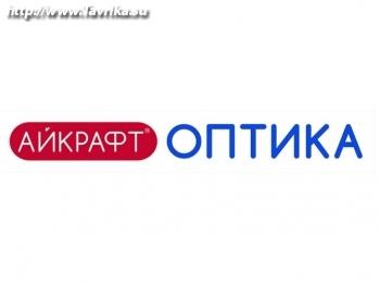 """Оптика """"Айкрафт"""""""