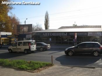 Goodyear Крым
