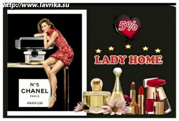 "Магазин ""Lady Home"""
