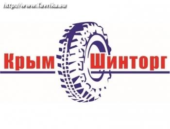"""Магазин """"Крым шинторг"""""""