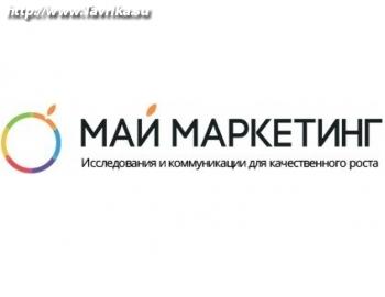 """Крымский исследовательский центр """"МАЙ МАРКЕТИНГ"""""""