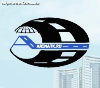 """Транспортная компания """"Арина"""""""